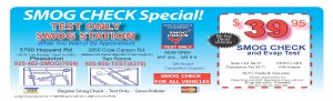 Deals  Discounts  smog test sr pleas 1 111 300x91 21 FREE GIFTS !